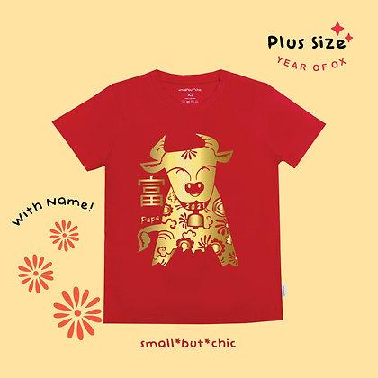 เสื้อยืดคอกลมตรุษจีนปีวัวPlus Size : Ur CNY Tee(Plus Size)