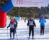Лыжи ГТО.jpg
