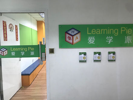 Learning Pie Education, Singapore