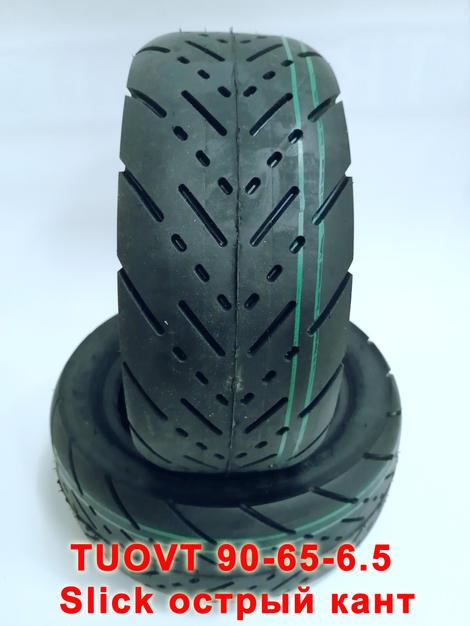 TOUVT90/65-6.5 SLICK острый кант