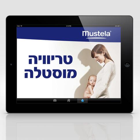 Tzofi Shefer   UI & Interactive Designer