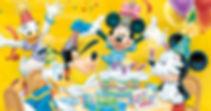 Mickey - Birthday.jpg