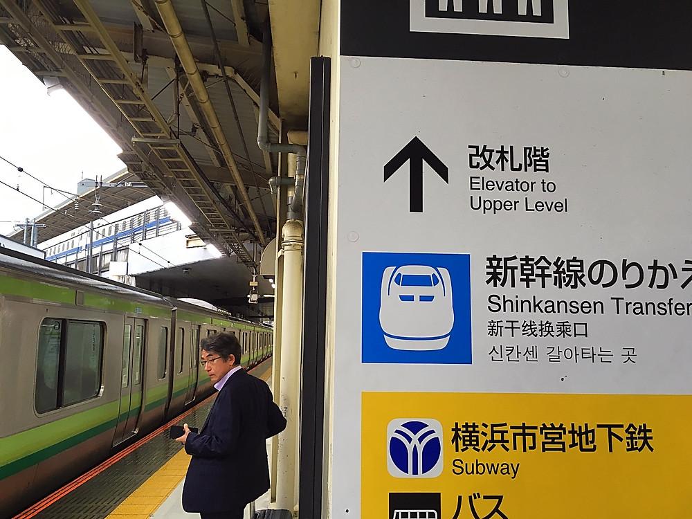 Estação de trem em Tóquio