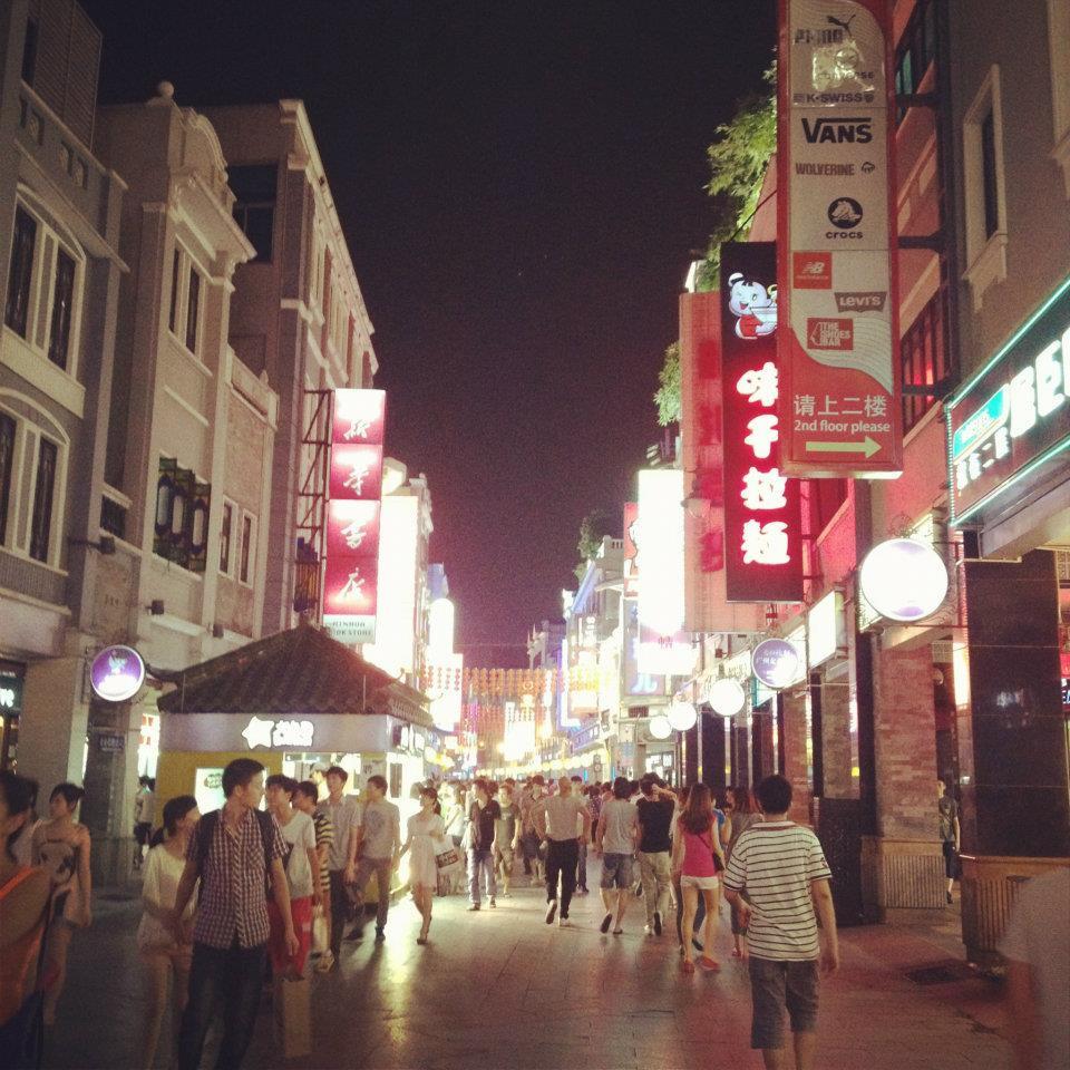 Shantou na China