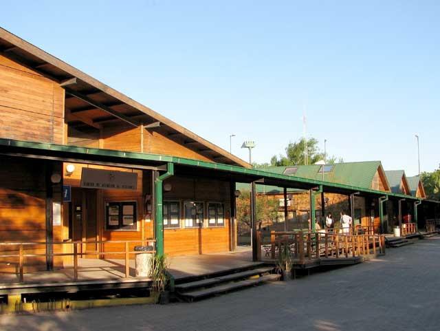 Centro de visitantes da Reserva ecologica de Buenos Aires