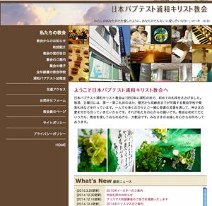 ホームページ企画制作