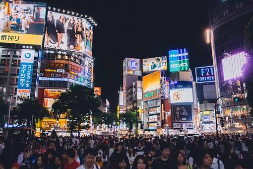 Shibuya crossing em Tóquio