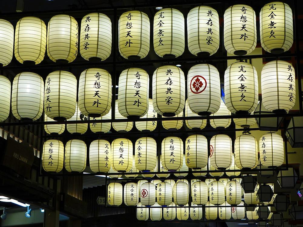 Lanternas em Kyoto