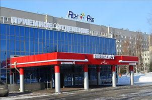 сотрудничество с отделением детской челюстно-лицевой хирургии ДРКБ, Казань