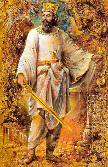 Cyrus King of Persia c600 - 530BC
