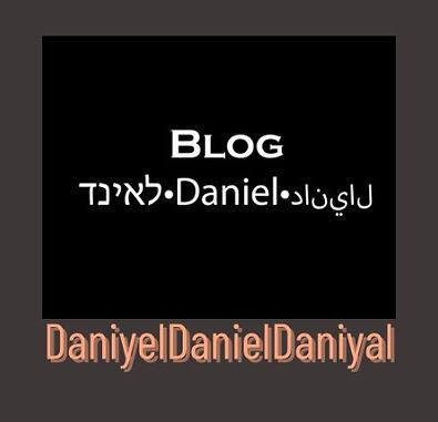 Blog DaniyelDanielDaniyal Logo