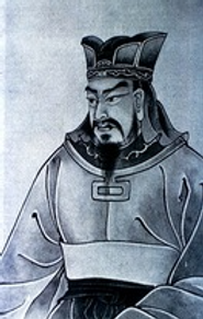 Sun Tzu - General and Master Strategist of Ancient China