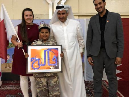 Qatar National Day Celebrations 2018