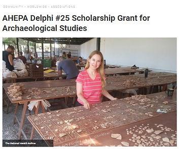National Herald AHEPA scholarship articl