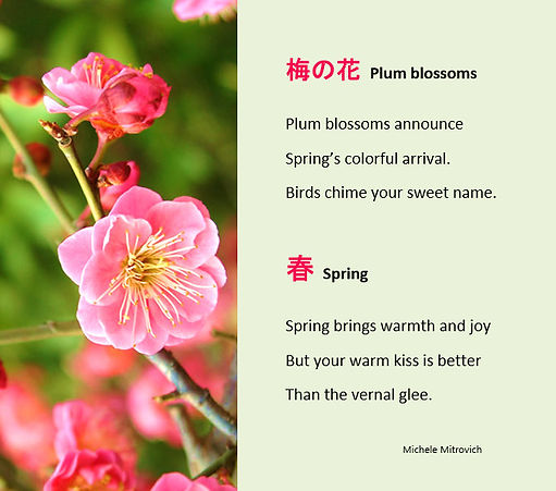 Spring haiku
