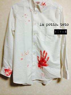 愛と憎悪シャツ