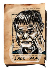 Jack Ma Painting By Artist Danor Shtruzman, 2016