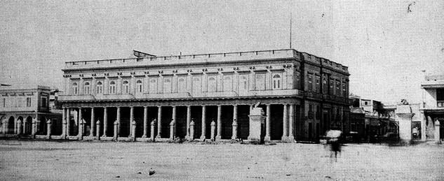 Palacio Aldama. Havana. Cuba, c1890