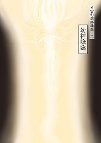 hyoushi1.jpg