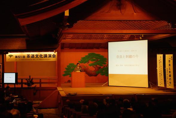 茶道文化講演会にて長艸純恵が講演をいたしました