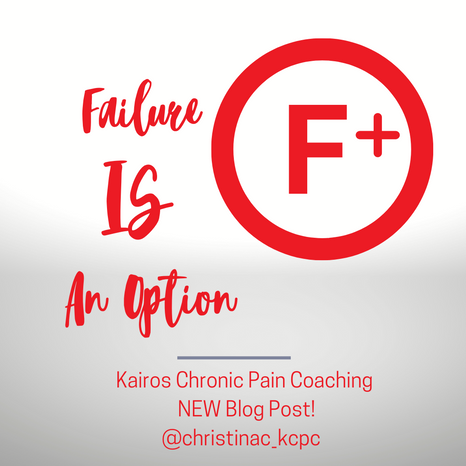Failure IS An Option