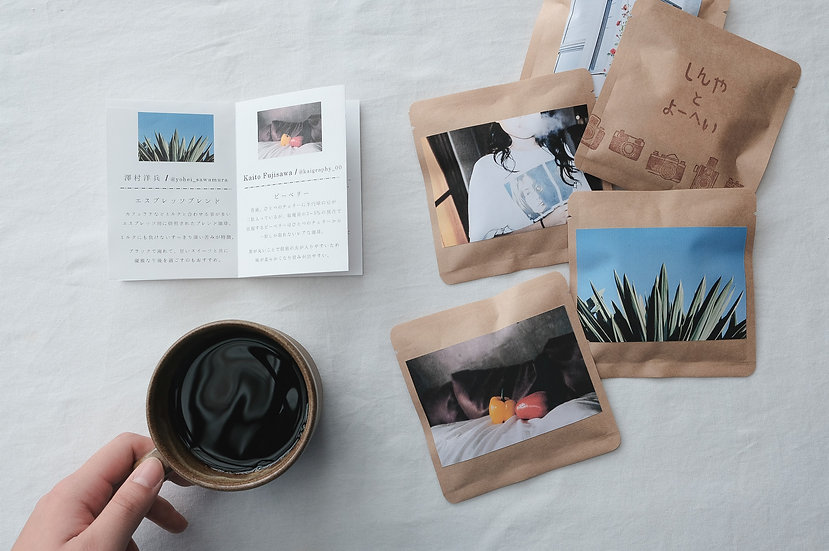 展示会限定オリジナルパッケージ コーヒードリップバッグ7種飲み比べセット