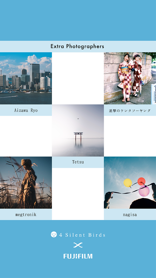 4SBxFUJIFILM_stories_extra 4.png