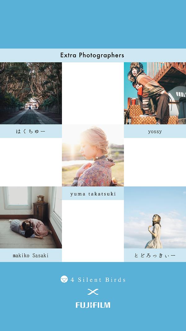 4SBxFUJIFILM_stories_extra2.png