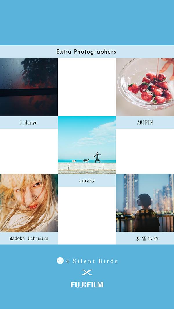 4SBxFUJIFILM_stories_extra.png