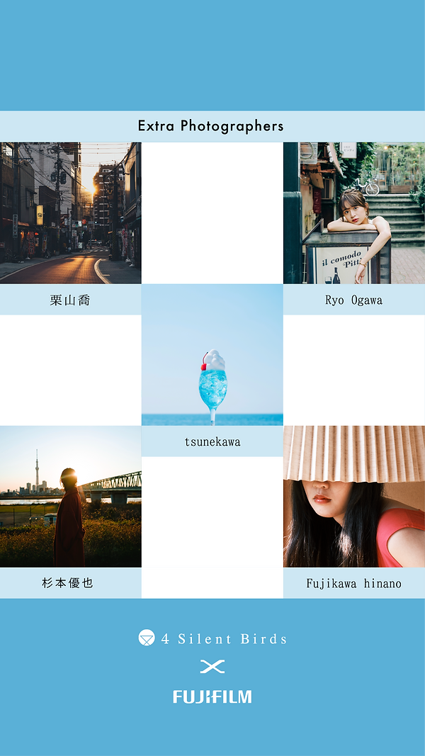 4SBxFUJIFILM_stories_extra3.png