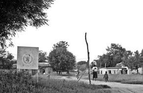 Juba (South Sudan)