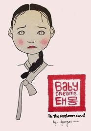 baby dreams in the mushroom cloud.jpg