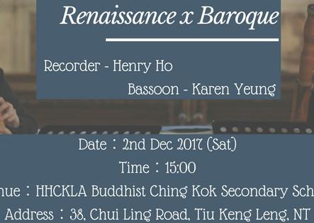 正覺午間音樂會系列 --- Renaissance x Baroque