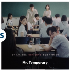Mr. Temporary