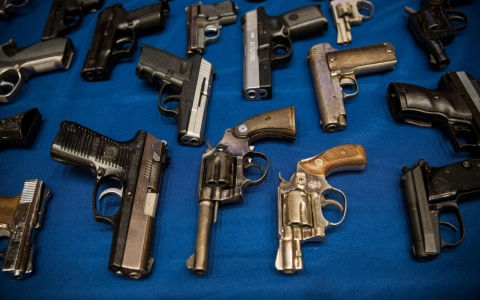 Introduction To Firearms