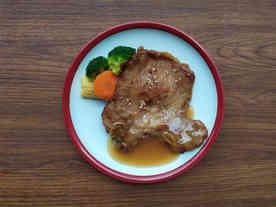 Pork Chop With White Wine Sauce