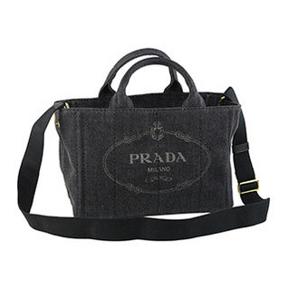 5b8a73487363 ... italy prada giardiniera printed canvas tote medium black fc971 7ff90