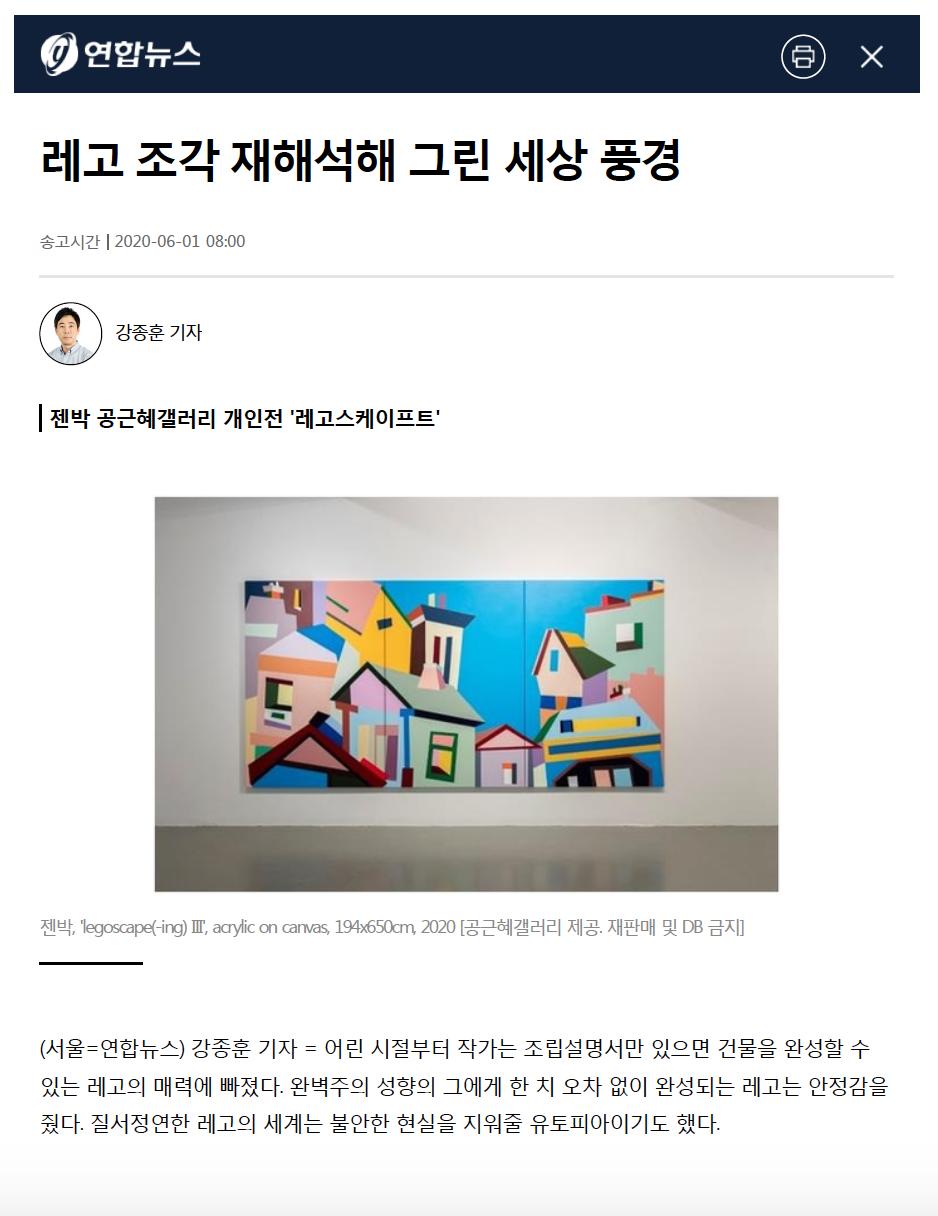 yunhap news 6.1.2020