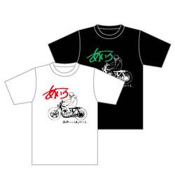 あいうREBELTシャツ