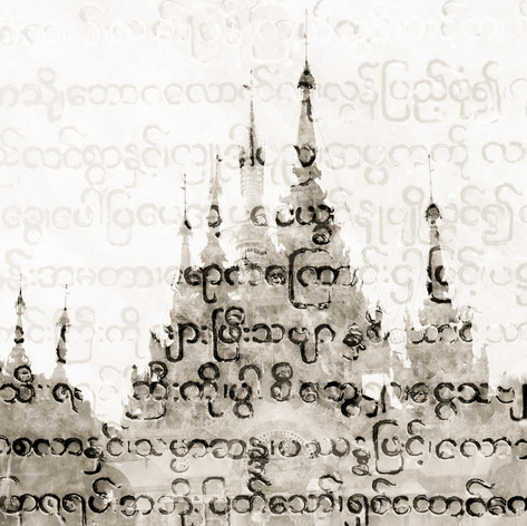 Myanmar Mystery