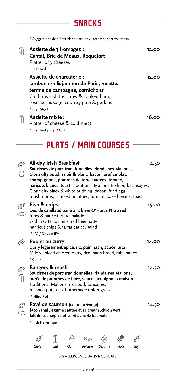 11 page menu august 17-06.png