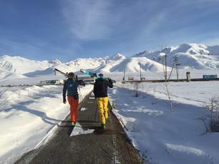 Kirgistan Einsam, Wild und endlose Weite