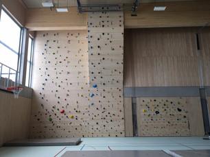Kletterwand  Schule Petersmoos Buchs