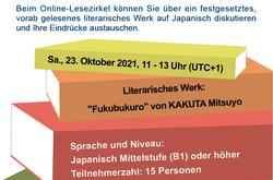 LITERATURZIRKEL JAPANISCH am 23. Oktober 2021