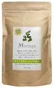 Moringa_Green_Powder_100g_720x.jpg