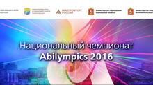 Новая компетенция «Специалист по международным стандартам финансовой отчетности «МСФО» на Национальн