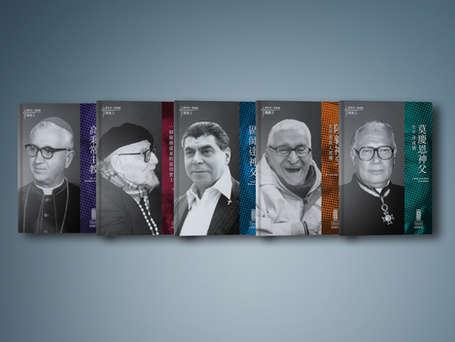 Missionários para o século XXI Collection