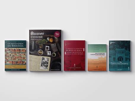 IIM Books