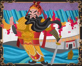 Legend of Lin Kai