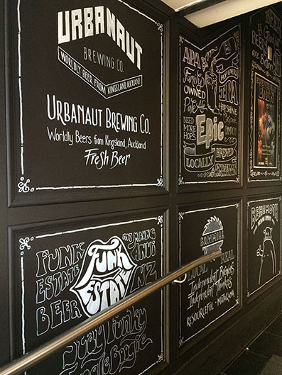 Brew Wall.jpg
